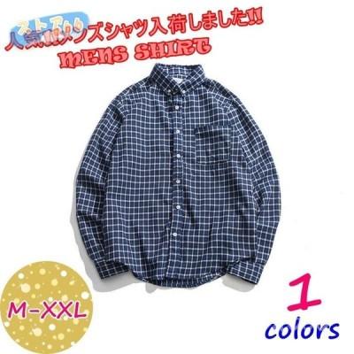 カジュアルシャツ メンズ 長袖 シャツ 開襟 ストリート カラー配色 オシャレ 新作 シンプル アメカジ