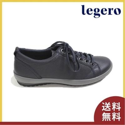 スニーカー レディース ウォーキング 本革 スムース 靴 ブランド LEGERO レジェロ 823 ネイビー オーシャンブルー