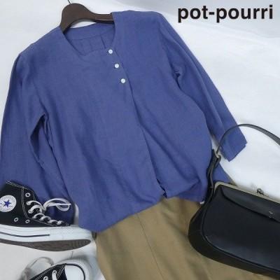 【SALE】50%OFF ポプリ pot-pourri リンーザカーデ ブラウス フリーサイズ 15440