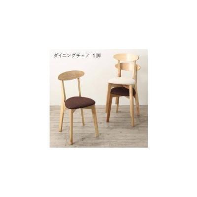 ダイニングチェア 椅子 おしゃれ 北欧 アンティーク ( チェア 1脚 ) 座面高45 ファブリック 背もたれ クッション コンパクト 小さめ モダン スタイリッシュ