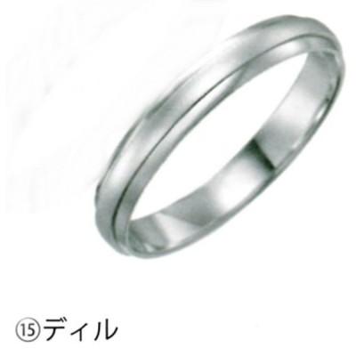 Serieux-15L  ディル  Serieux  セリュー マッリジリング 結婚指輪