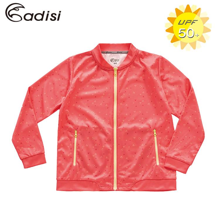 ADISI 童抗UV防曬棒球領印花外套AJ1811130 (120~160) / 城市綠洲專賣(CoolFree、抗紫外線、快乾、輕量)