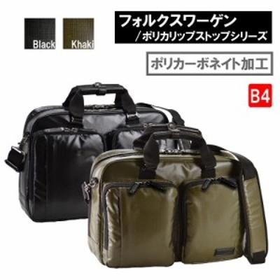 【送料無料】ブリーフケース メンズ ビジネスバッグ 40cm B4 雨や汚れに強いポリカーボネイトコーティング ビジネスに頼れるポケット収納