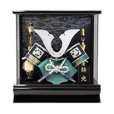 [キョウエツ] 五月人形 コンパクト ミニ 兜 兜飾り GN001-002(hm) (銀(GN002F), ワンサイズ)