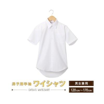 スクールシャツ 半袖 男子 メール便対応 送料無料 制服 学生服 白 形態安定 ノーアイロン 防汚加工 抗菌防臭 吸汗速乾