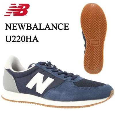 ニューバランス スニーカー メンズ U220 HA U220HA D new balance run