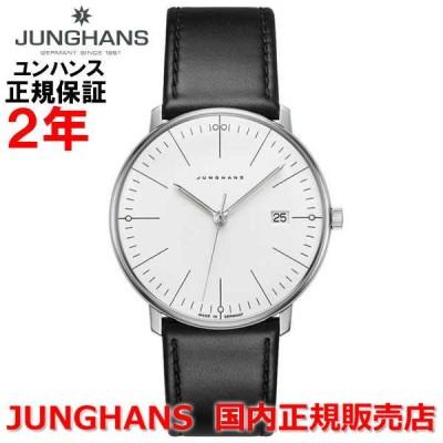 JUNGHANS ユンハンス メンズ 腕時計 クオーツ マックスビル バイ ユンハンス クオーツ Max Bill by Junghans Quartz 041 4817 00 国内正規品