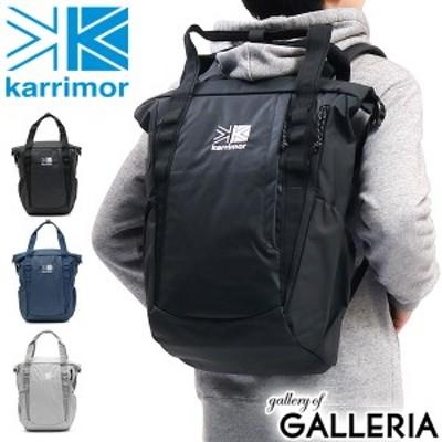 【商品レビューで+5%】カリマー リュック karrimor リュックサック habitat series roll tote sack トートバッグ 2WAY B4 22L 500801