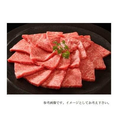 兵庫 神戸ビーフ網焼・焼肉 モモ400g 2260001
