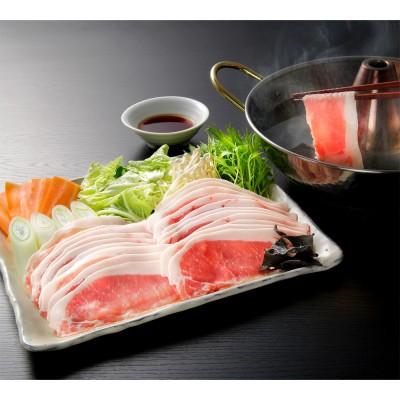 北海道真狩産ハーブ豚のロースしゃぶ