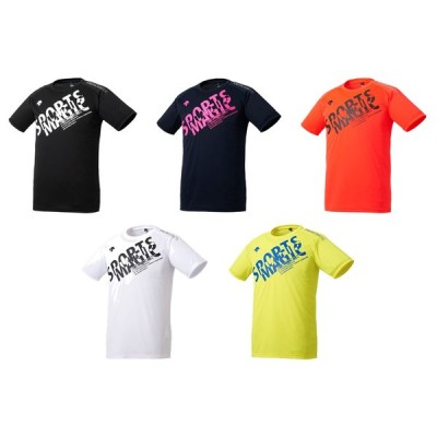 デサント DESCENTE ランニングウェア メンズ 半袖Tシャツ DRMQJA52 2020FW [ポスト投函便対応]