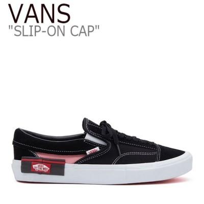 バンズ スリッポン スニーカー VANS メンズ レディース SLIP-ON CAP スリッポン キャップ BLACK ブラック PINK ピンク VN0A3WM5BEM1 シューズ