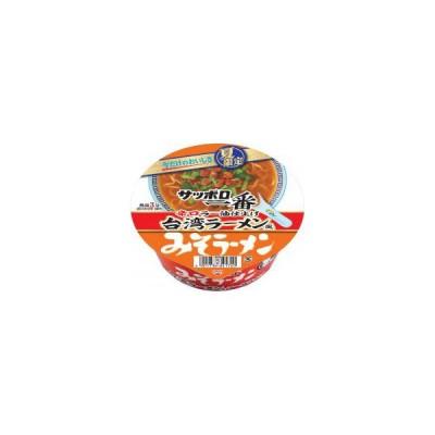 サンヨー食品 サッポロ一番 みそラーメンどんぶり 台湾ラーメン風 12入(6月下旬頃入荷予定)