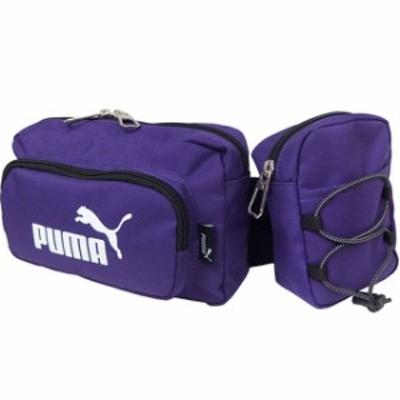 プーマ PUMA 2連ウエストバッグ [J20097 SS21] メンズ・レディース ボディバッグ PURPLE パープル系