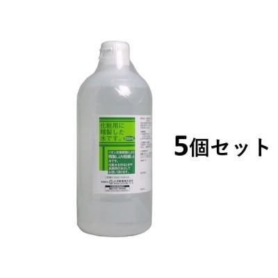 化粧水用 HG 500mL 5個セット