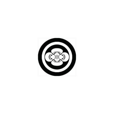 家紋シール 丸に木瓜紋 直径4cm 丸型 白紋 4枚セット KS44M-0808W