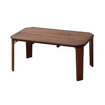 bois Table75 ボイステーブル ブラウン T-2450BR