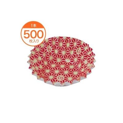 紙ケース / フードケースペーパーラミ麻の葉赤6F