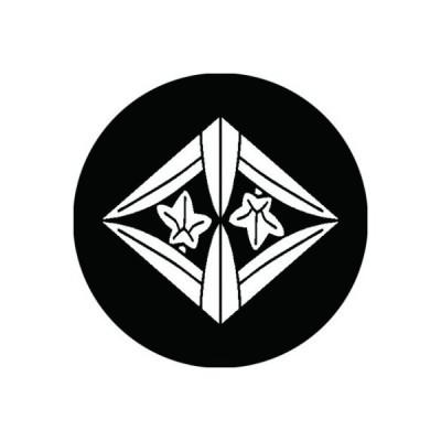 家紋シール 白紋黒地 笹竜胆菱 布タイプ 直径23mm 6枚セット NS23-1319W