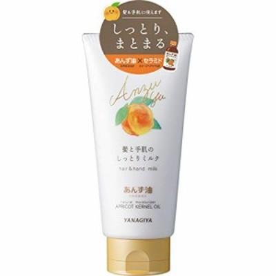 【新品】柳屋 あんず油 あんず油 髪と手肌のしっとりミルク 120g