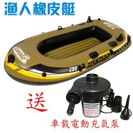 【漁人兩人船-218*110*36cm-1套/組】漁人二人三人四人特大四人充氣船 加厚衝鋒皮筏橡皮艇衝鋒舟(可配各種電動、燃油外機)-76033