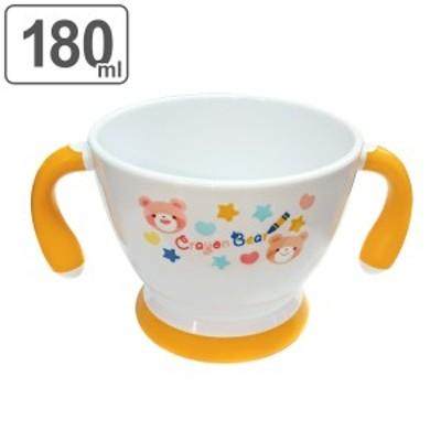 マグカップ 180ml クレヨンベアー 両手マグ 食器 キャラクター ( 電子レンジ対応 食洗機対応 コップ マグ コップ飲み トレーニング 7ヶ
