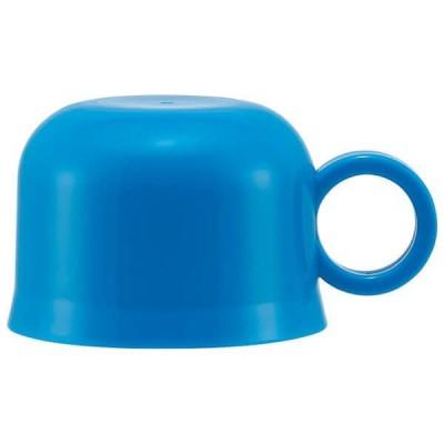 スケーター 水筒 交換用パーツ P-SKDC6-K ステンレスボトル用コップ 青 ステンレス水筒 品番 型番 SKDC6 SKC6 KSKDC6 専用 スペア コップ 交換用 取り替え