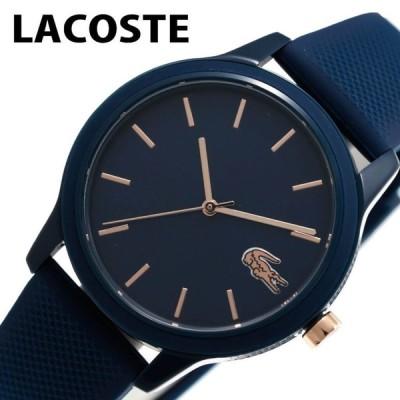 ラコステ 腕時計 LACOSTE 時計 ユニセックス メンズ レディース ネイビー LC2001067