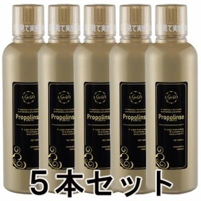 【正規品】ピエラス プロポリンスゴールド (洗口液) 600ml×5本セット