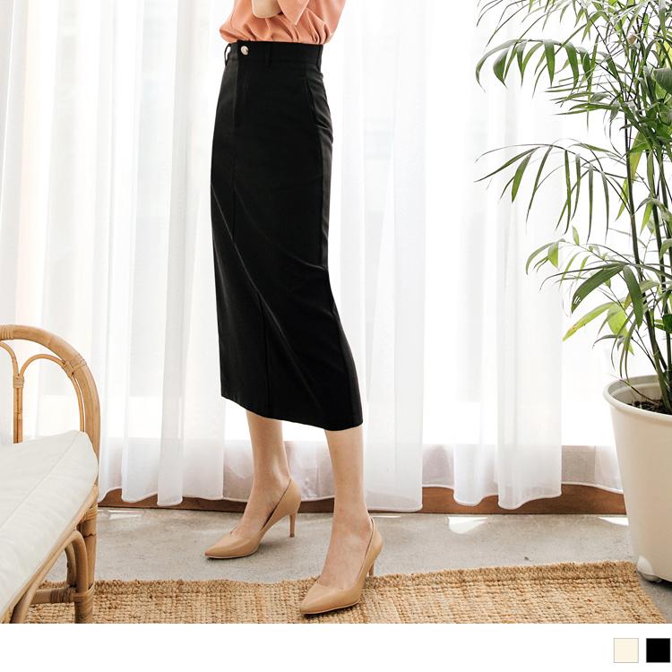 簡約純色涼感不易皺開衩合身裙