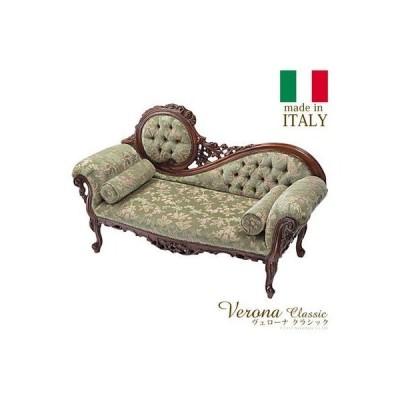 ナカムラ 42200039 ヴェローナクラシック 金華山カウチソファ イタリア 家具 ヨーロピアン アンティーク風