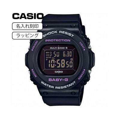 CASIO カシオ 腕時計 ベビーG BABY-G レディース ベビージー 電波ソーラー BGD-5700-1 ブラック 【名入れ刻印】