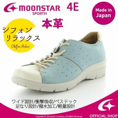 MoonStar ムーンスター コンフォートシューズ 本革 スポルス レディース SP230