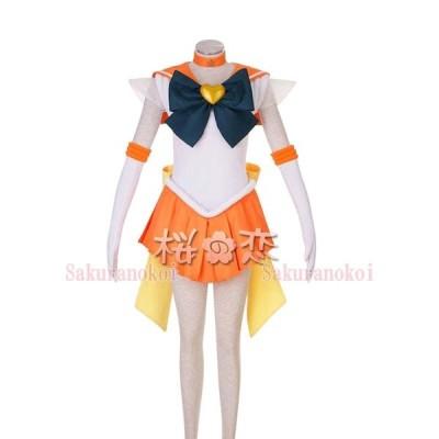 美少女戦士セーラームーン風 コスプレ衣装  デザイン☆愛野美奈子 イベント コスチューム tnm25