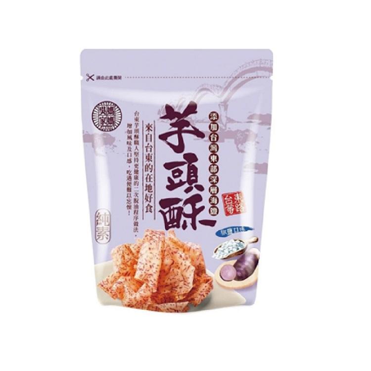 吳家媽媽芋頭酥/150g