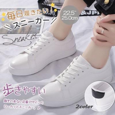 スニーカー レディース シューズ カジュアル コンフォートシューズ 靴 白 黒 ファッション