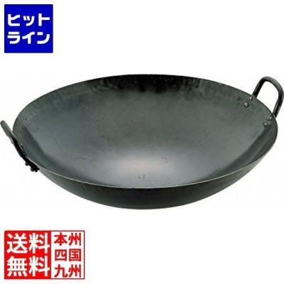 山田 鉄打出 中華鍋(板厚1.2mm)42cm※ 017002005