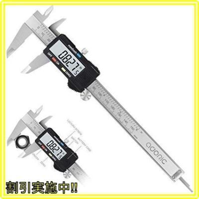 デジタル ノギス 150mm ステンレス鋼製 高精度ノギス LCDディスプレー 外径 内径 深さ 段差測定 ホールド機能 ゼ