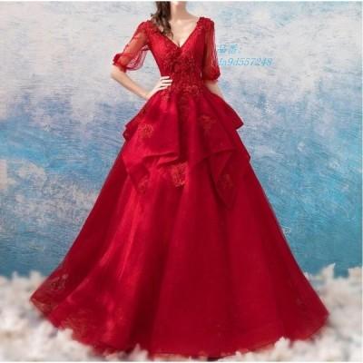 編み上げ パーティー Vネック 花嫁 結婚式 ブライダル 袖あり 発表会 演奏会 二次会 大きいサイズ イブニングドレス 豪華 ウェディングドレス