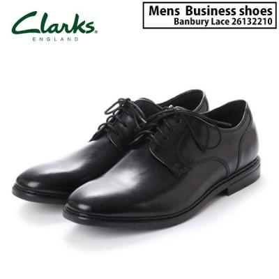 Clarks クラークス Banbury Lace バンバリーレース メンズ ビジネスシューズ 2E 26132210