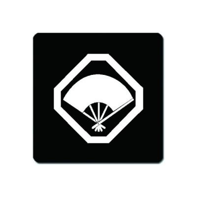 家紋捺印マット 白紋黒地 隅切り角に五本骨扇 11cm x 11cm KN11-0987W
