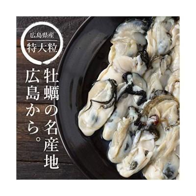 広島県産特大粒冷凍牡蠣1000g(約35粒袋) (単品)