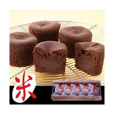 米ショコラ グルテンフリー 生チョコ入 お誕生日 贈り物 プレゼント 5入