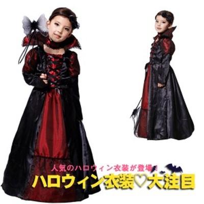 2点セット ハロウィン 衣装 子供 女の子 コスチューム 皇后様 queen 女王様 魔女 悪魔 キッズ halloween パーティーグッズ 仮装