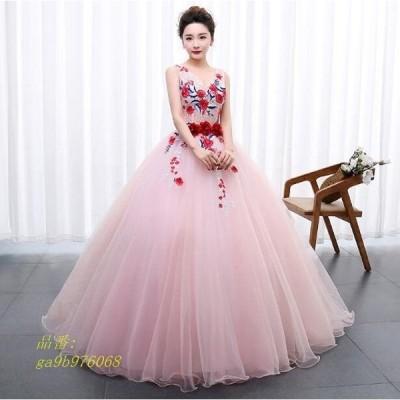 イブニングドレス ドレス Vネック 発表会 演奏会 袖なし おしゃれ ウェディングドレス 演出服 カラードレス 大きいサイズ イベント パーティー