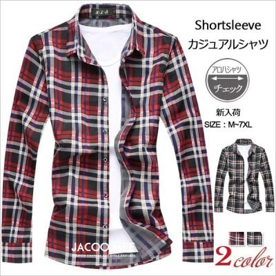 カジュアルシャツ メンズ  長袖シャツ チェック柄 開襟シャツ アロハシャツ 着痩せ 大きい ビッグサイズ 送料無料