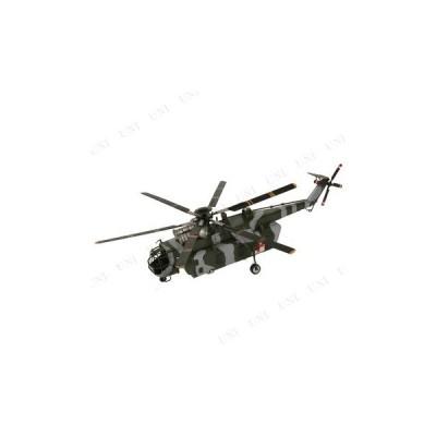 取寄品  ブリキのおもちゃ トランスポートヘリコプター