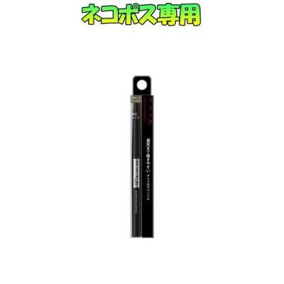 【ネコポス専用】カネボウ KATE ケイト アイブロウペンシルA BR-3 自然な茶色