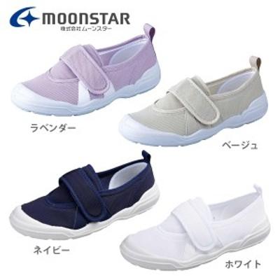 ムーンスター メンズ レディース 上履き 大人の上履き moonstar OTONANOUWABAKI ラベンダー ホワイト 白 ネイビー 紺 ベージュ マジック