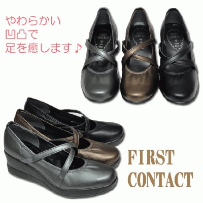 FIRST CONTACT ファーストコンタクト 靴 パンプス 安心の日本製